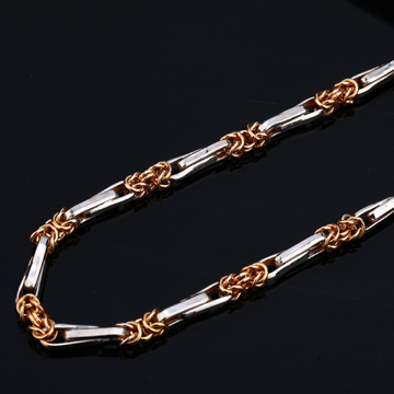 Rose Mens 18K Gold Chain-RMC36