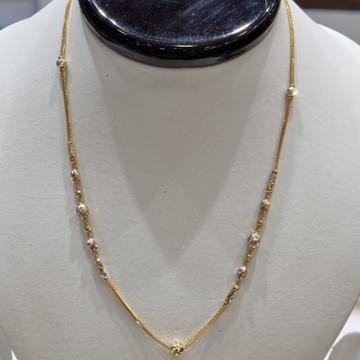 916 Gold  Modern Chain