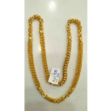 22ct. .Holo Chain by