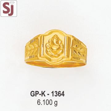 Ganpati Gents Ring Plain GP-K-1364