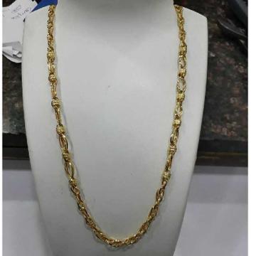 916 Exclusive Gents Chain