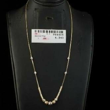 916 light weight vertical chain by