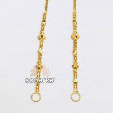 Light Weight  Earchain  Kanser  SK - K005
