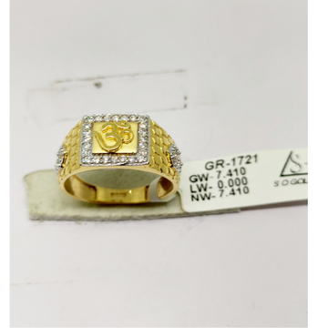 22KT Gold OM Ring Men's SOG-R038 by S. O. Gold Private Limited