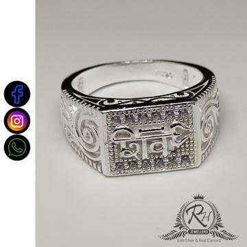 silver shive daimond rings RH-GR400