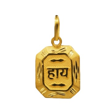 22 K, GOLD HAY PENDENT IN RECTANGLE SHAPE