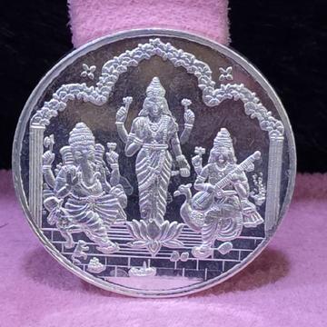999 Silver Twenty Gram Trimurti Silver Coin