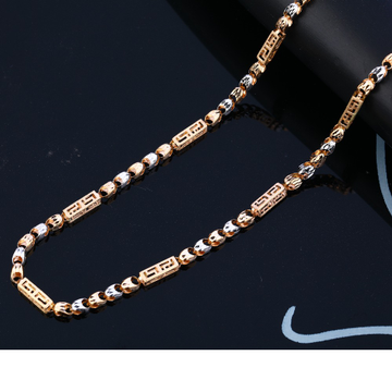 18KT Rose Gold Delicate Men's Chain RMC102