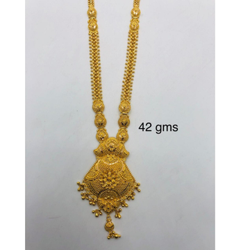 916 Gold Rani long Necklace  by