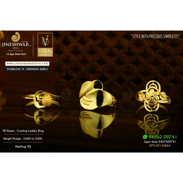 916 Dazzeld Plain Gold Casting Ladies Ring LRG -0591
