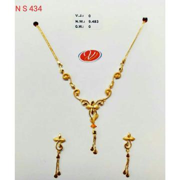 18KT Plain Gold Flower Design Necklace Set