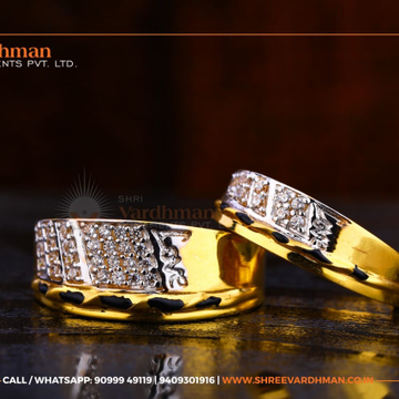 22kt couple ring by
