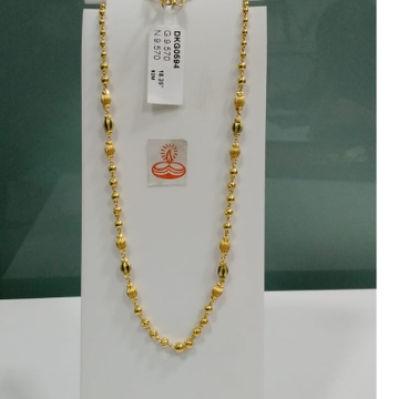 916 gold balls chain by