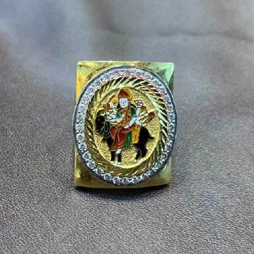 Meladi Ma Gold Ring