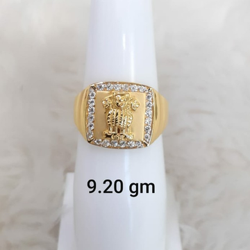 916 Fancy Customisable Ashok Stambh Gent's ring by