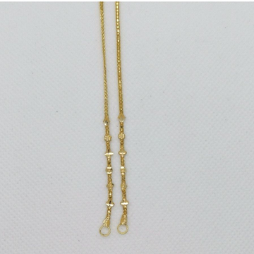 Simple Kaan chain by