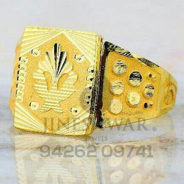 Simple Designer Plain Gold Gents Ring