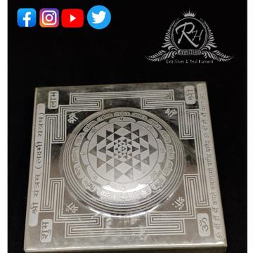silver shree yantra for poojan RH-pJ069