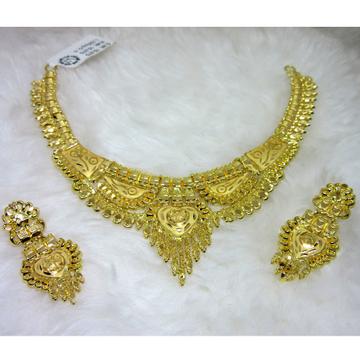 Gold Lappa Set