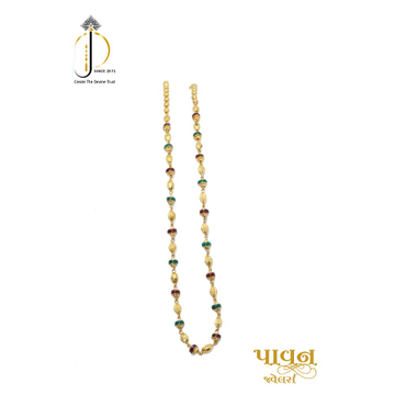 22KT / 916 Gold special Single colour meena Mala For ladies CHG0318