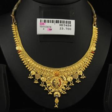916 Gold Hallmark Bridal Necklace Set by