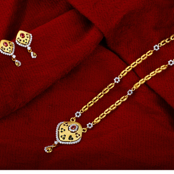 22kt Gold Ladies   Chain Necklace CN22
