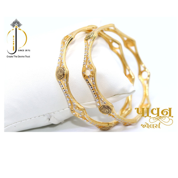22KT / 916 Gold fancy round bangles wedding for la... by