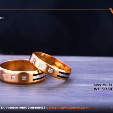 18kt couple ring by