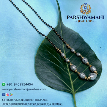 22 Kt Delicate oval Shape Full Rodiyam Gold Ball Mangalsutra For Women