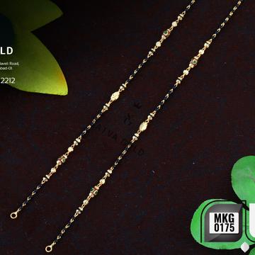 916 gold Kidiya ser mkg-0175