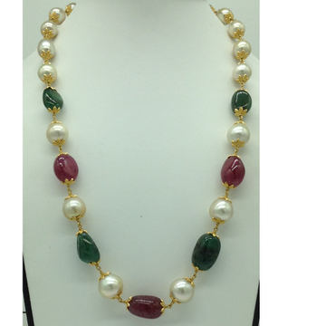 Cream South Sea Round Pearls With Ruby And Emerald...