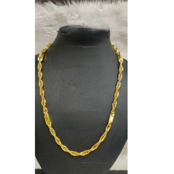 916 Fancy Gold Indo Chain G-5618