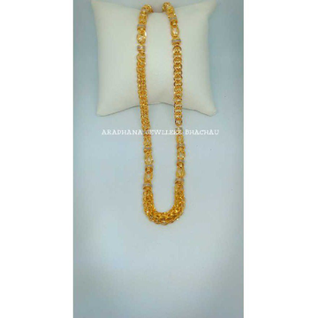 916 Gold Heavy Gents Chain