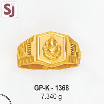 Ganpati Gents Ring Plain GP-K-1368