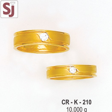 Couple Ring CR-K-210