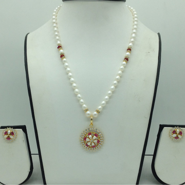 White,Red CZPendentSet With 1Line OvalPearls M...