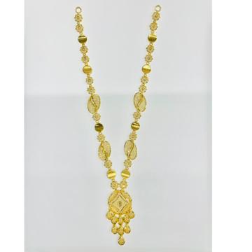 916 Gold Designer Pendant Chain by