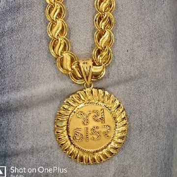 Gents Gold Chain-pandal