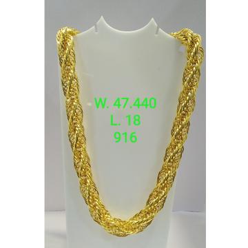 22KT Yellow Gold Hallmarked Chain