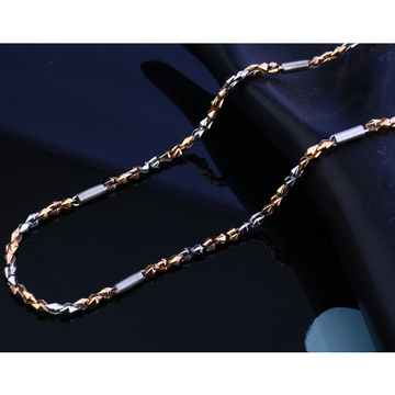 750 Rose Gold Men's cHAIN rMC40