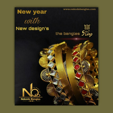 916 Gold Antique Patla NB - 1284