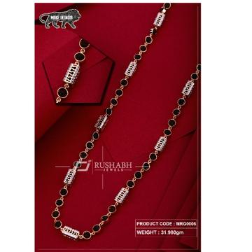 18 carat Rose gold rudraksh gents chain mrg0006