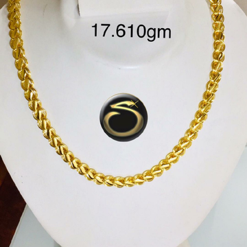 916 Gold Fancy hollow Chain SC-CU3116