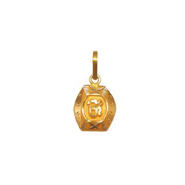 18K Gold Om Pendant MGA - PDG0187