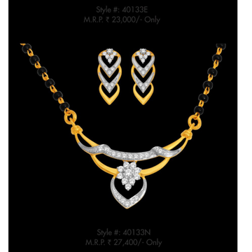 18kt, yellow gold and diamond fancy Mangalsutra with tops