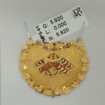916 Mangalsutra Pendant PMPS61