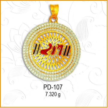916 Gold CZ Fancy Royal Ram Pendant PD-107