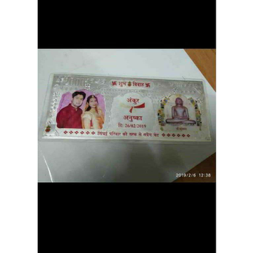 Fancy Colorful Mina Husband Wife Picture Gift Card, Kankotri ,Shadi Card Ms-1493