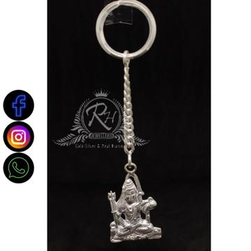 silver fancy keychain RH-KC257