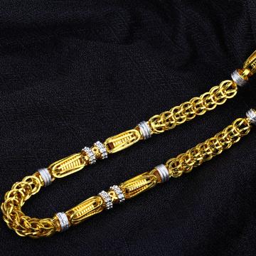 Mens Indo Chain-MIC02